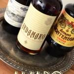 3 Delicious Amari for Thanksgiving