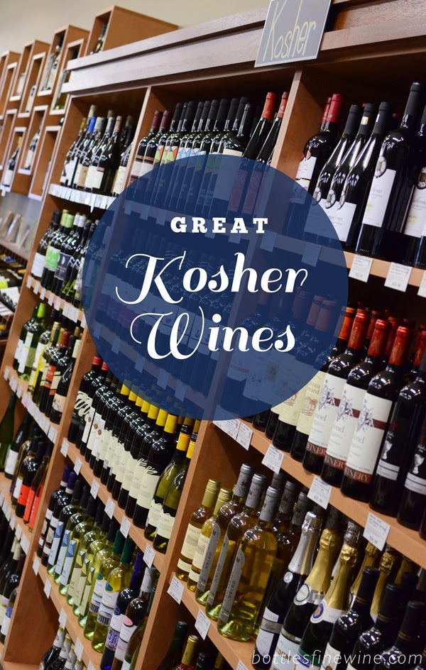 kosherwines_header_vertical-1
