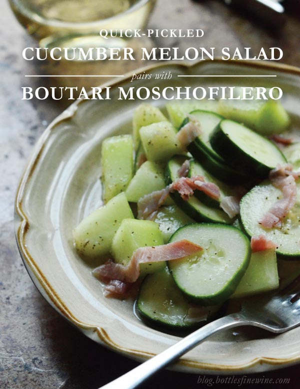 Cucumber Melon Salad Recipe and Wine Pairing