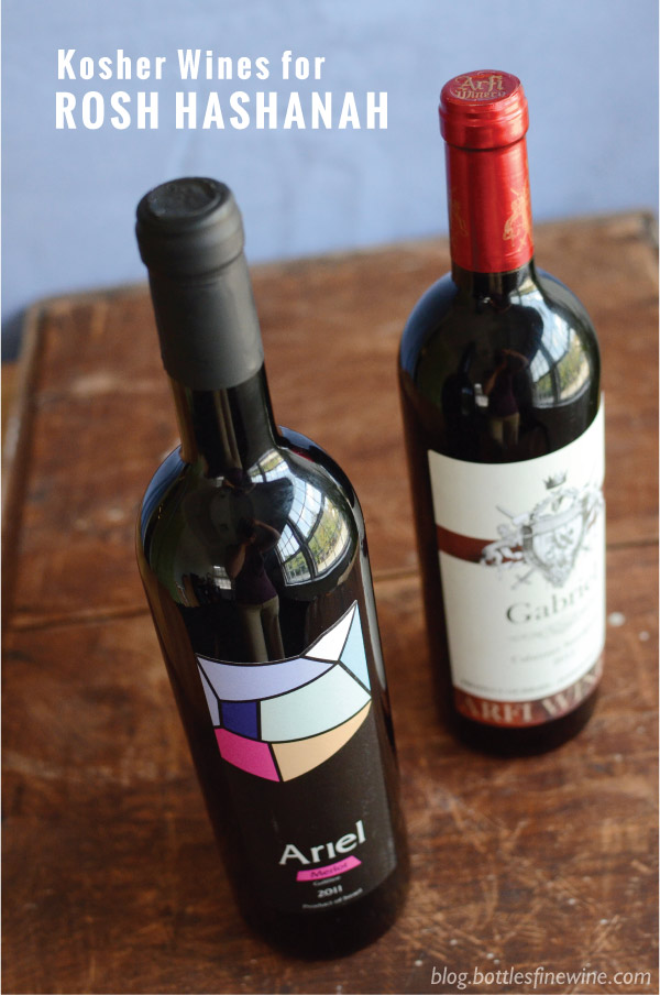 Kosher Wine Brands for Rosh Hashanah