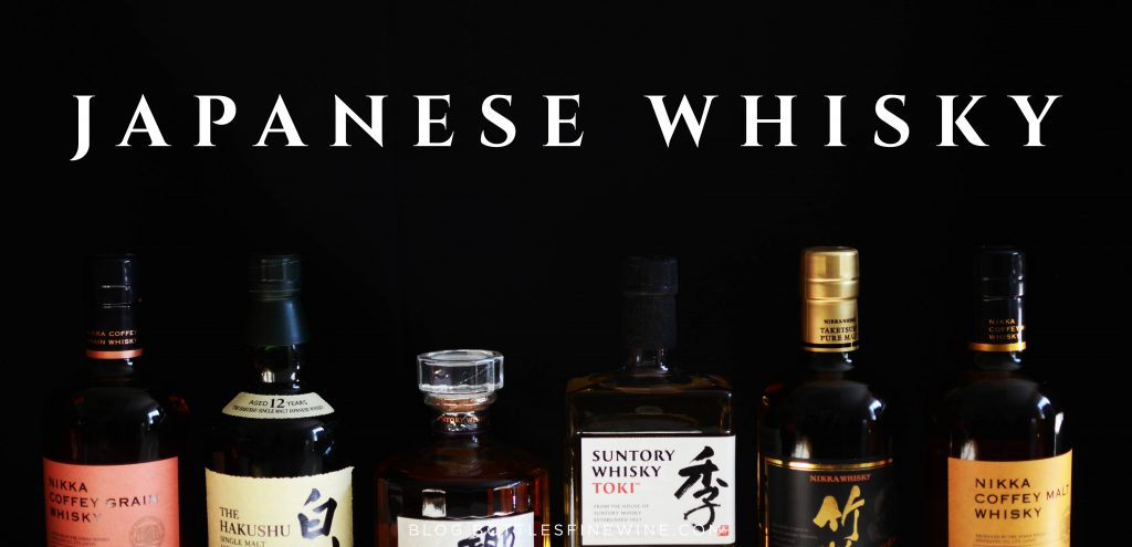 japanese_whiskey_caps_short